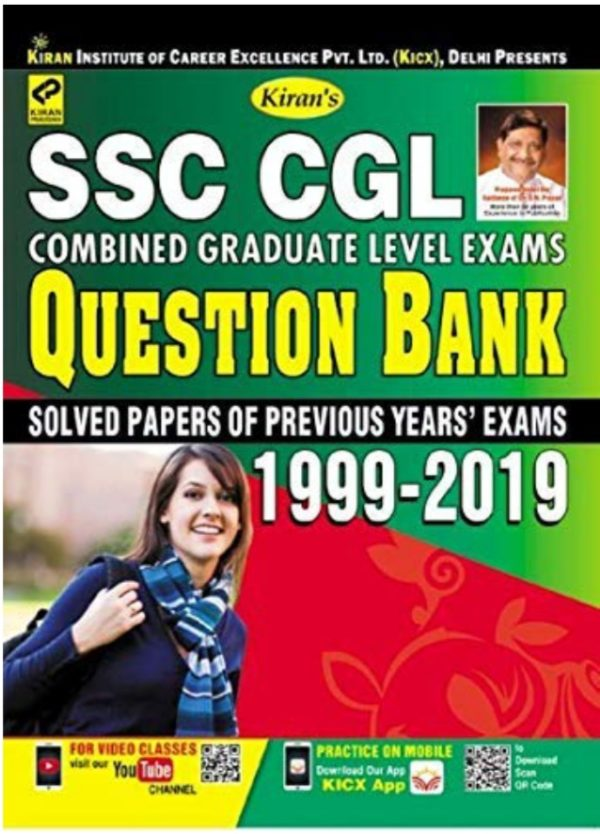 Question Bank for SSC CGL
