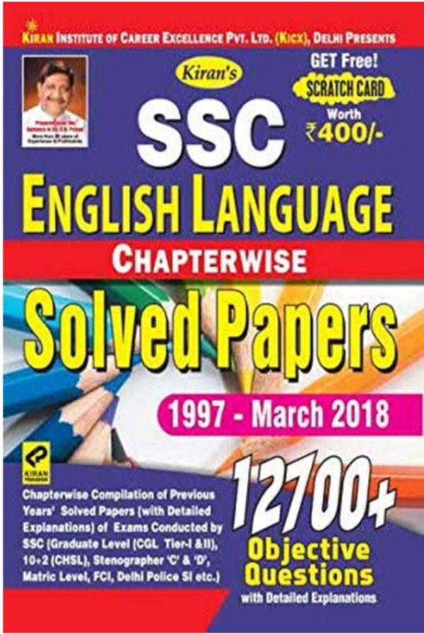 SSC English Papers Chapterwise