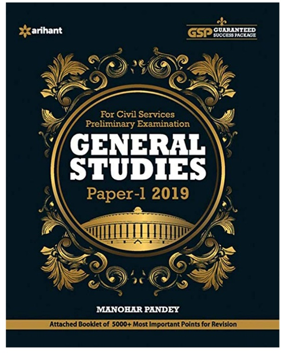 gs for manual paper by manohar pandey