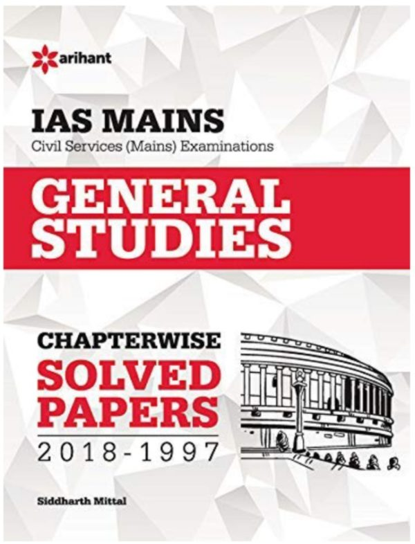 ias main chapter wise solved paper