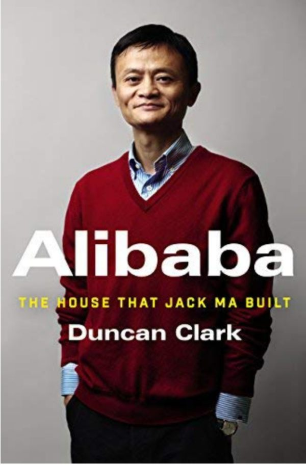 ALIBABA The hause that build by jack ma