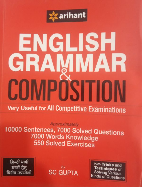 English Grammar & Composition Very Useful for All Competitive Examination.