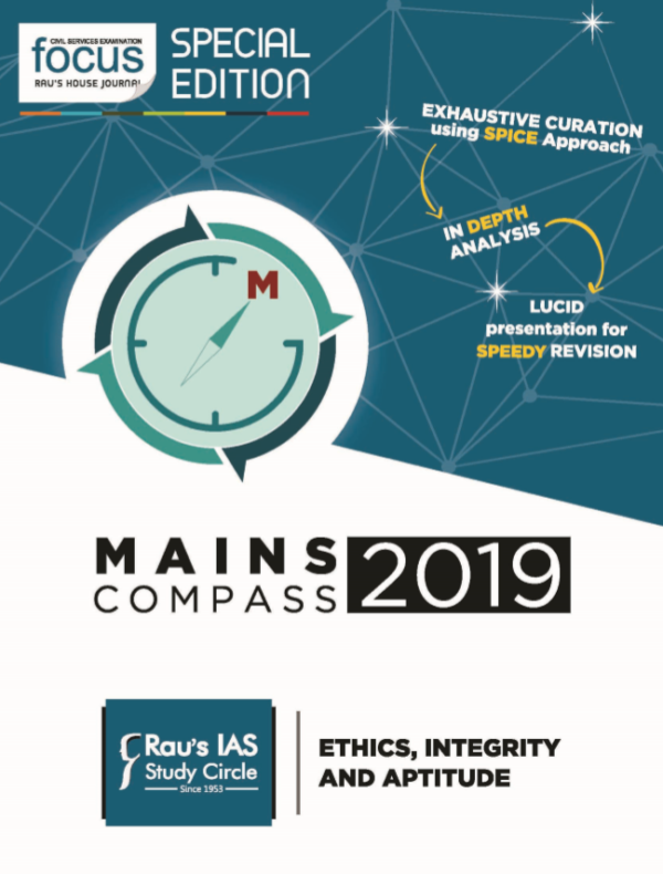 MAINS Compass Ethics, Integrity and Aptitude