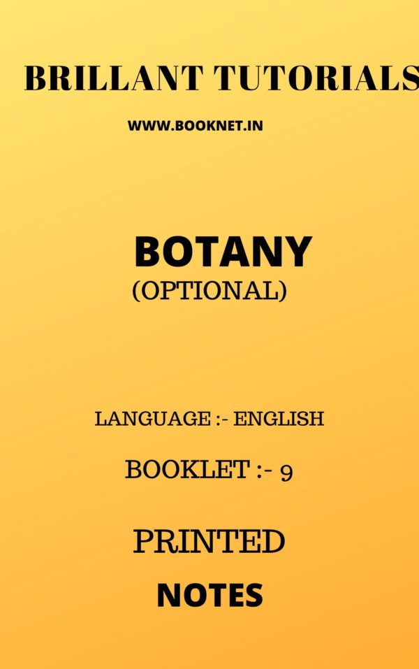 BOTANY OPTIONAL BY BRILLIENT TUTORIAL