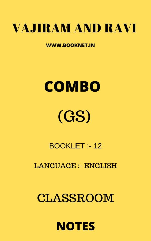 GS CLASSNOTES COMBO BY VAJIRAM AND RAVI