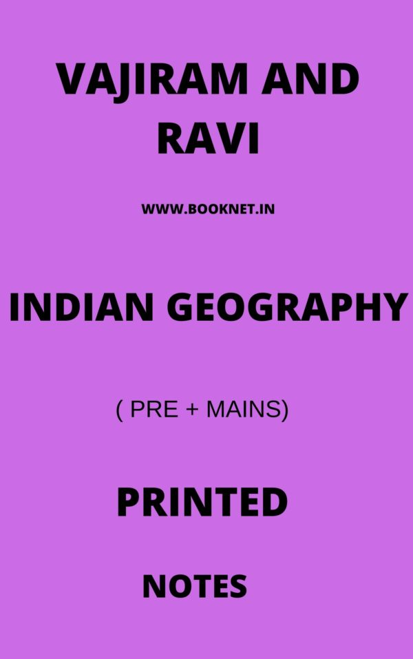 INDIAN GEOGRAPHY NOTE