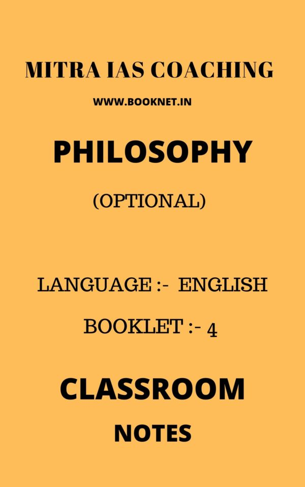 PHILOSOPHY CLASSROOM NOTES