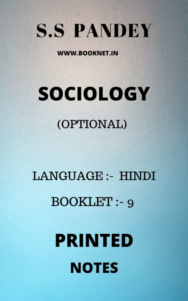 SOCIOLOGY OPTIONAL BY SS PANDEY
