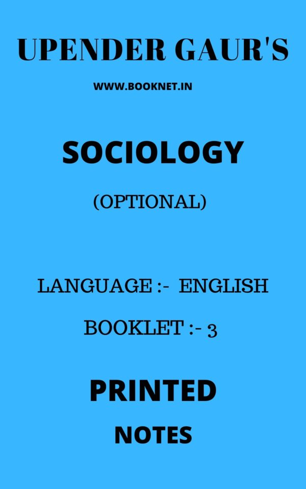 SOCIOLOGY OPTIONAL BY UPENDER GAUR'S