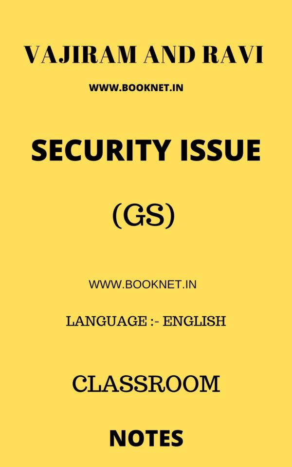 VAJIRAV AND RAVI SECURITY ISSUE GS NOTES