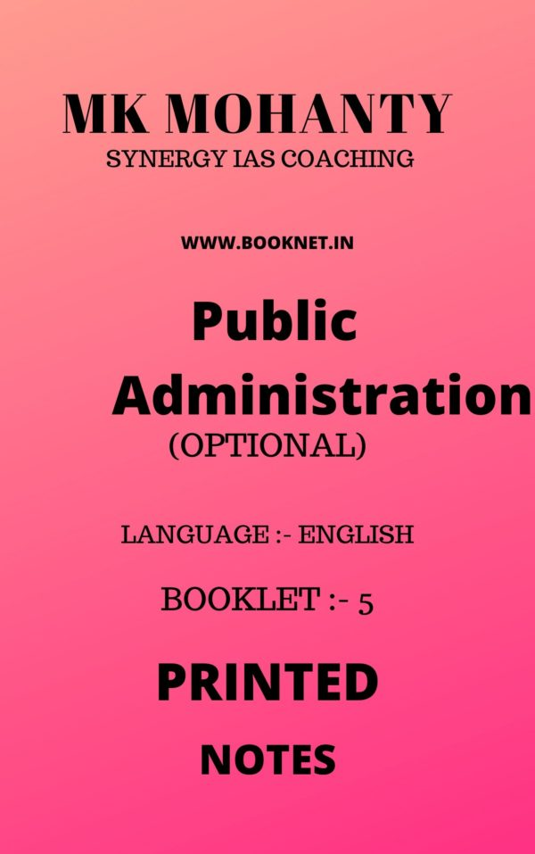 public administration by mk mohanty