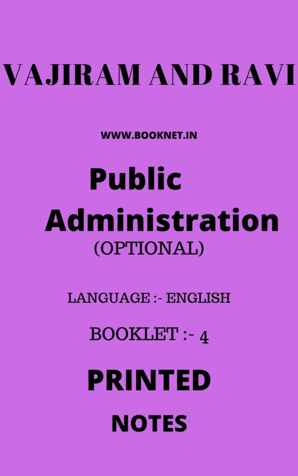 public administration by vajiram and ravi printed notes