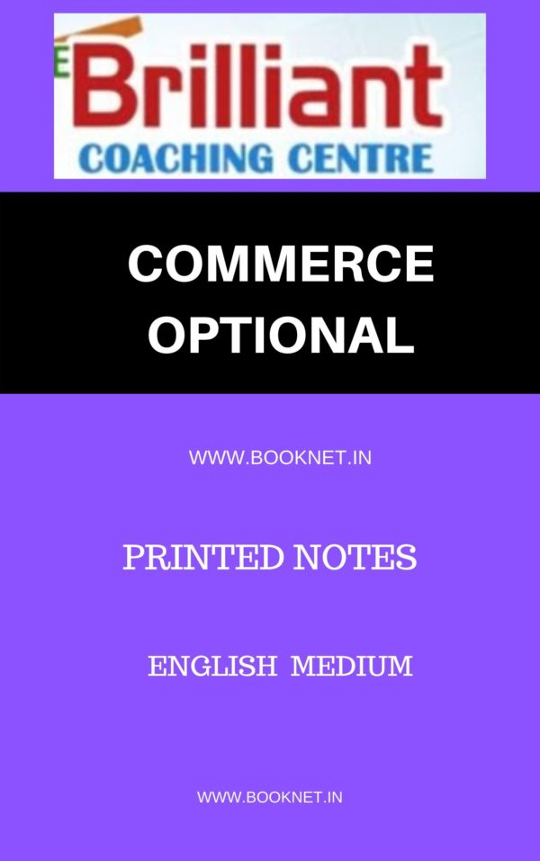 Commerce optional printed notes by brilliant coaching