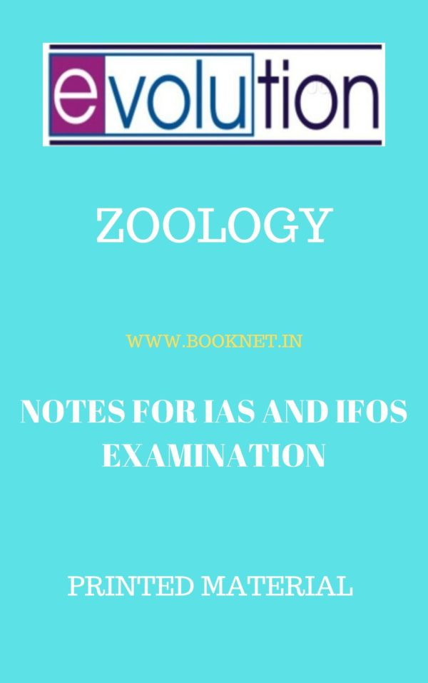 Zoology Printed Notes By Evolotion