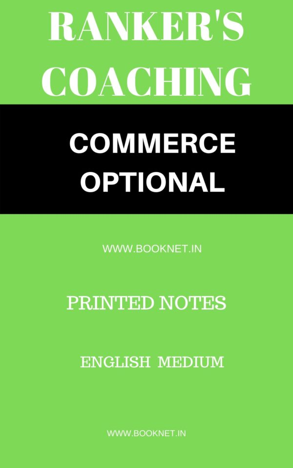 commerce optional printed notes by rankers coaching