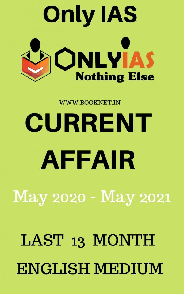 ONLY IAS CURRENT AFFAIRS