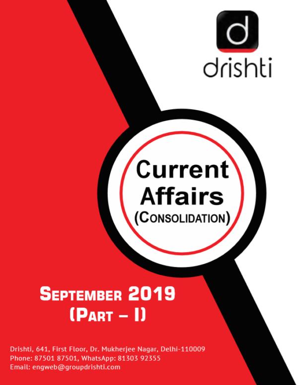 Drishti current affair consolidation for september 2019 IAS notes.