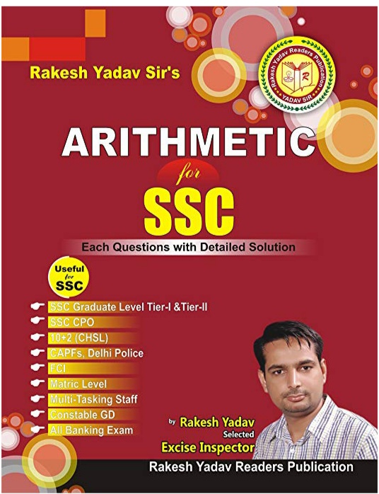 arithmetic for ssc