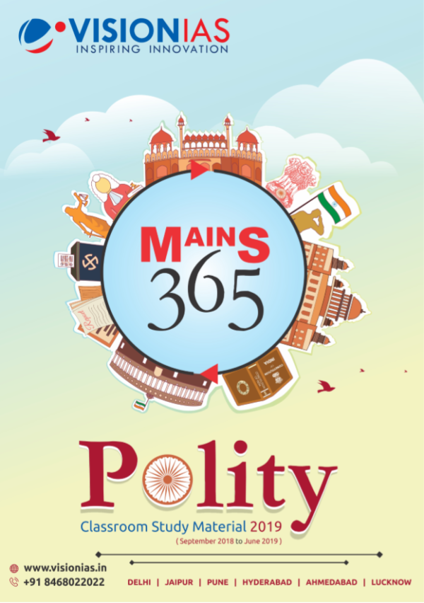 polity and constitution for ias study material