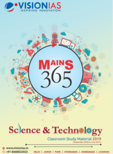 science and technology notes for ias
