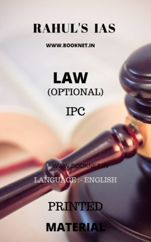 IPC FOR LAW OPTIONAL