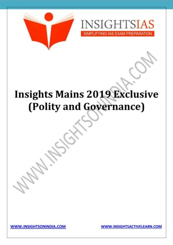 insight ias mains 2019 exclusive modul polity and governance