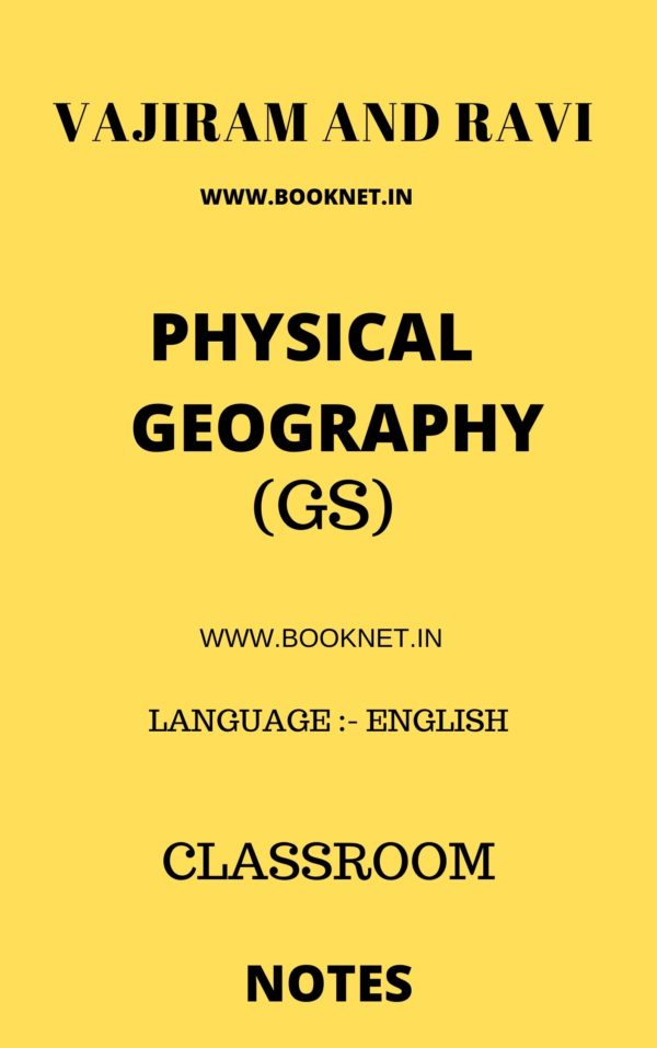 PHYSICAL GEOGRAPHY BY VAJIRAM AND RAVI