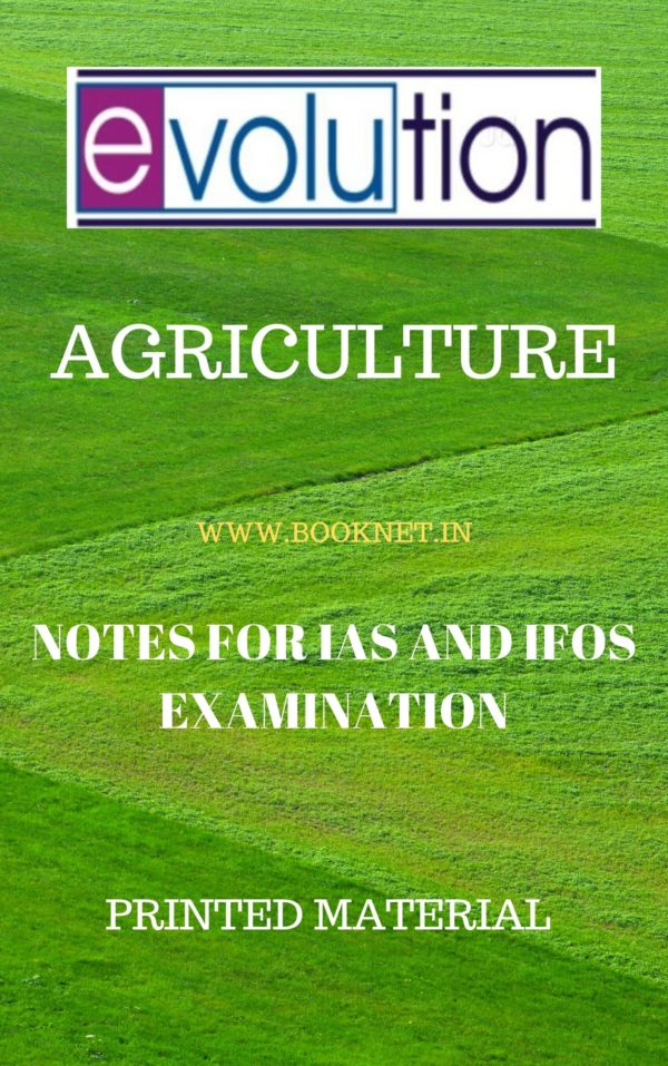 agriculture evolution printed notes